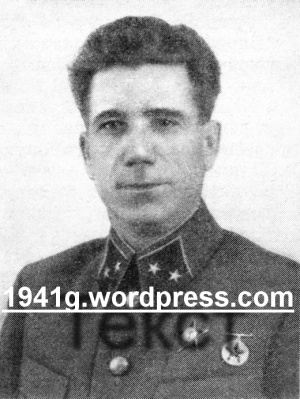 БЕЛЯВЦЕВ Павел Игнатьевич(1896-1953)