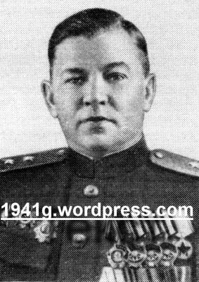 ЮРИН Иван Алексеевич(1896-1951)