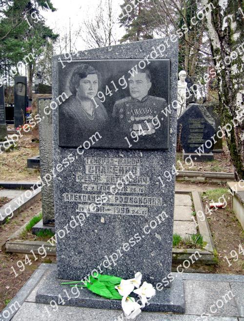 СПАСЕНКОФедорАнтонович(1904-1978)